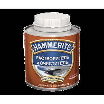 Растворитель и Очиститель Hammerite 0,5л